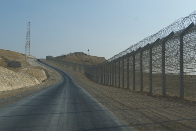 Border fence with Egypt