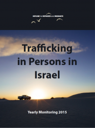 English Trafficking